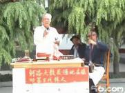 王太平演唱河洛大鼓《劝世人》